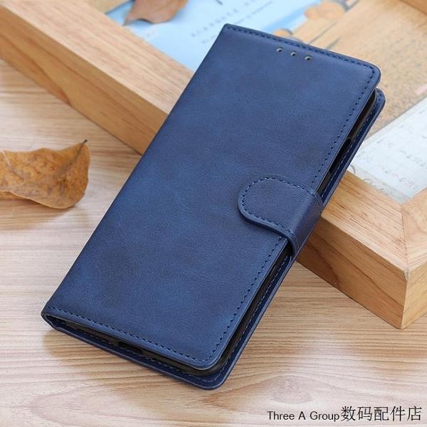 適用小米CC9 PRO手機殼翻蓋小米note10 pro保護套cc9pro插卡錢包