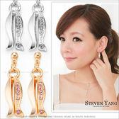 耳環STEVEN YANG正白K飾「流水雙魚」垂墜式 鋯石 氣質淑女款*一對價格*多款任選