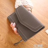 長款皮夾 錢包女長款 日韓版簡約大容量多功能薄款拉錬可放手機錢包皮夾子 3C優購