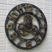 掛鐘靜音美式歐式復古創意時鐘LOFT藝術掛鐘客廳裝飾個性工業齒輪鐘表【雙12回饋慶限時八折】