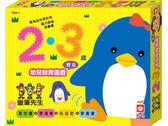 2‧3歲幼兒知育遊戲寶盒(全套四冊)  幼福 (購潮8)