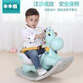 幼兒兒童搖馬加厚大號塑料搖搖馬帶音樂玩具木馬寶寶嬰兒周歲禮品   LannaS