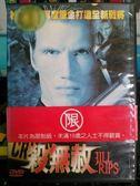 挖寶二手片-M01-007-正版DVD*電影【殺無赦】-杜夫朗格