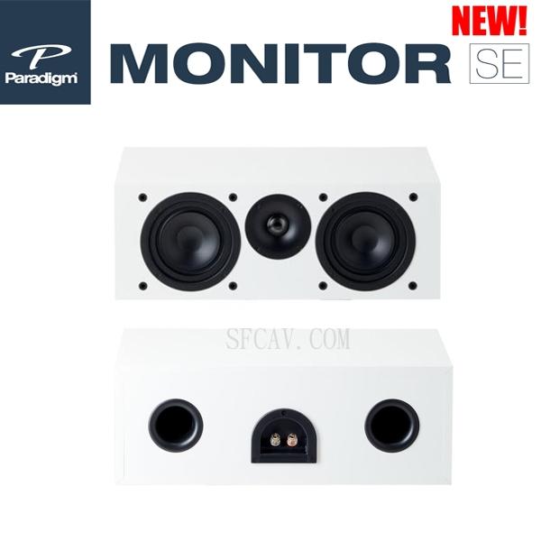 【新竹勝豐群音響】新款 Paradigm Monitor SE 2000C 中置揚聲器 白色