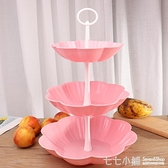果盤三層水果盤雙層水果籃糖果盤零食盤客廳干果盒甜品架糖果盒火鍋店