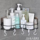 衛生間洗漱架廁所吸壁式三角架廚房壁掛收納浴室免打孔轉角置物架 科炫數位
