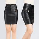 皮裙半身裙包臀裙短裙女秋冬季新款大碼高腰黑色一步包裙小皮裙子