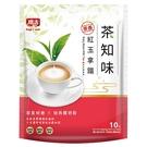 茶知味紅玉拿鐵24Gx10【愛買】
