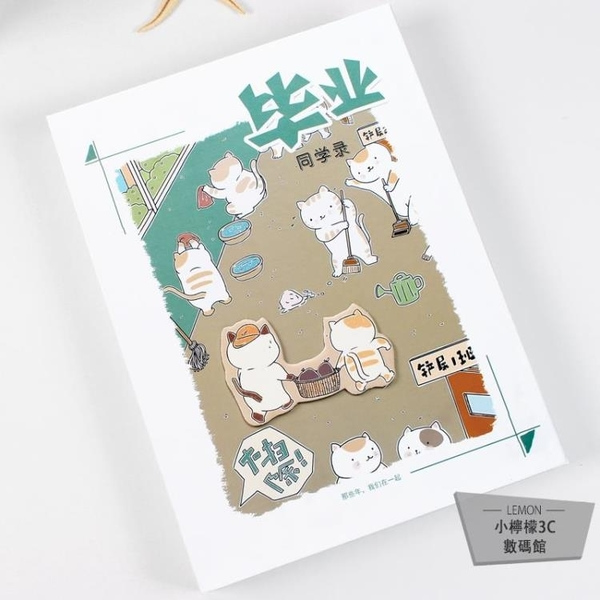 同學錄可愛貓咪日系畢業紀念冊女小清新活頁本【小檸檬3C】