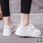小白鞋秋季新款小白鞋女鞋韓版百搭懶人魔術貼板鞋休閒學生跑步鞋子 雙12購物節