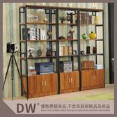 【多瓦娜】嗆斯7.28尺組合書櫃(全組) 19031-831002