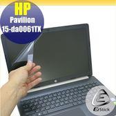 【Ezstick】HP 15-da0061TX 15-da0062TX 靜電式筆電LCD液晶螢幕貼 (可選鏡面或霧面)