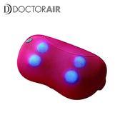 日本 Doctor Air 3D 按摩頸枕 紅色+3D 按摩頸枕(不挑色)