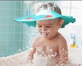 寶寶洗頭帽防水神器兒童浴帽嬰兒洗發帽小孩洗澡帽可調節 俏腳丫