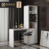 家用客廳酒櫃門廳櫃 簡約現代靠墻吧台桌玄關隔斷櫃一體wy