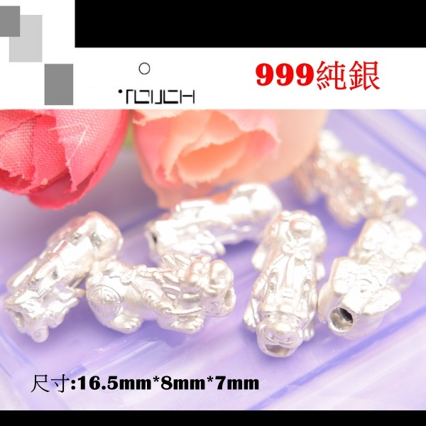 銀鏡DIY S999純銀材料配件/3D硬銀古壽字招財納福咬錢貔貅墜/隔珠O款(輕薄款)~適合手作幸運繩