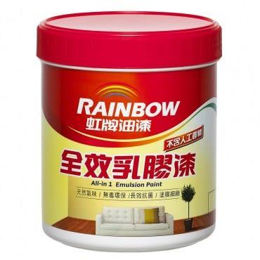 虹牌油漆 彩虹屋 全效乳膠漆 百合白 1L
