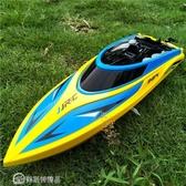 遙控船 無線遙控船模高速遙控快艇電動兒童玩具船戲水上玩具男孩生日禮物 YJT【創時代3C館】