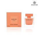 Narciso Rodriguez 晨光...