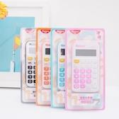 計算機 便攜計算器小號彩色卡通考試計算機糖果色小型韓國隨身
