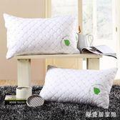 全棉蠶絲枕護頸椎枕頭枕芯一只裝成人單人學生舒適健康低平薄 QG6869『樂愛居家館』