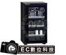 【EC數位】Wonderful 萬得福 AD-051CH 50L 電子防潮箱 乾燥箱 相機防潮盒