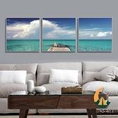客廳裝飾畫簡約壁畫臥室床頭三聯畫餐廳風景掛畫辦公室墻畫【創世紀生活館】