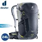 【Deuter 德國 SPEED LITE 24L 超輕量旅遊背包《黑》】3410421/輕量登山包/自行車背包/攻頂包