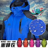 Free Shop [現貨] 情侶款衝鋒衣沖鋒衣保暖透氣防風防水連帽風衣外套 有大尺碼【QZZZ121】
