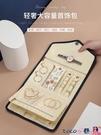 熱賣飾品收納盒 首飾收納包歐式便攜高檔輕奢大容量首飾盒耳環耳釘項鍊飾品收納盒 coco