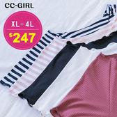 中大尺碼 捲邊木耳領百搭純色T恤上衣~共六色 - 適XL~4L《 64901G 》CC-GIRL 新品