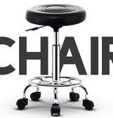 科潤吧臺椅酒吧椅美容椅子靠背凳子旋轉升降吧椅高腳圓凳吧凳時尚第七公社