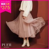 (現貨-杏)PUFII-中長裙 金蔥鬆緊腰紗裙中長裙 3色-1213 現+預 冬【ZP15749】