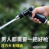 高壓洗車水搶刷車神器家用軟水管套裝強力噴頭工具機防凍洗車水槍 【優樂美】