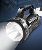【快出】強光手電筒可充電家用手提探照燈超亮led戶外遠程氙氣燈遠射