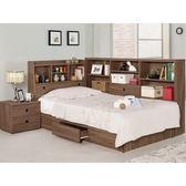 床架 MK-646-1 諾艾爾3.5尺書架型單人床 (床頭+床底)(不含床墊) 【大眾家居舘】