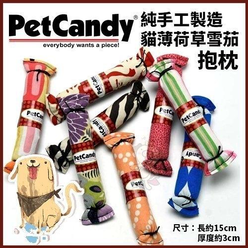 *KING WANG*美國Petcandy純手工製造貓薄荷草Candy Shoppe Sltix-雪茄造型抱枕/貓玩具