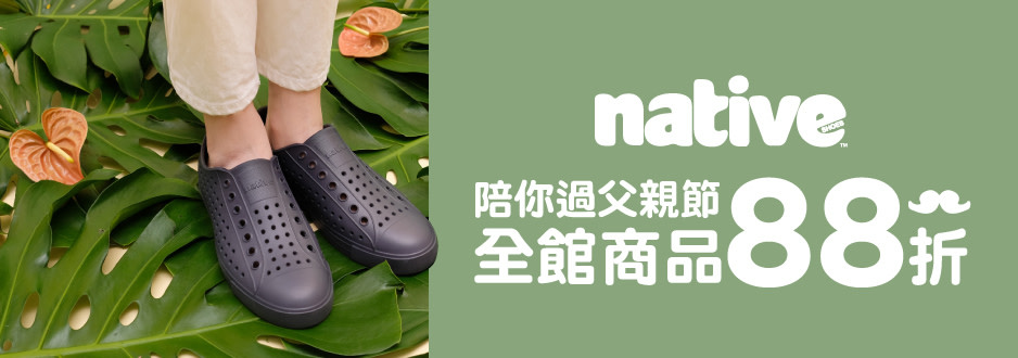 nativeshoes-imagebillboard-5889xf4x0938x0330-m.jpg