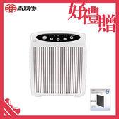 10/1前購買尚朋堂氧負離子HEPA空氣清淨機SA-2235E再送專用濾網