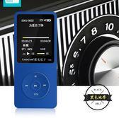 T280 mp3音樂播放器迷你學生mp4插卡外放有屏運動隨身聽  ~黑色地帶