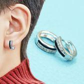 創意個性簡約潮人銀質耳環男嘻哈氣質獨特耳圈學生黑色銀耳扣【交換禮物免運】