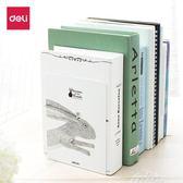 70451 幾米學生書立書檔辦公用品擋書板書架桌面書板『夢娜麗莎 館』