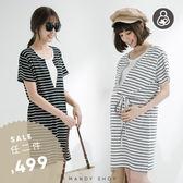 *蔓蒂小舖孕婦裝【M8122】*台灣製.哺乳衣.V領造型綁結彈力棉洋裝