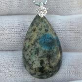 【歡喜心珠寶】【天然巴基斯坦K2 Blue水滴型墜子】加銀K金墜頭.重8g「附保證書」藍銅礦能量石