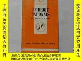 二手書博民逛書店法文原版罕見LE DROIT JAPONAIS 2421 日本法