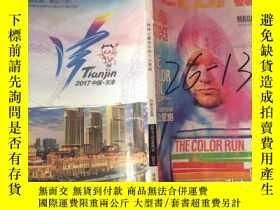 二手書博民逛書店BELONG罕見MAGAZINE體育博覽(2017年9月號 第4