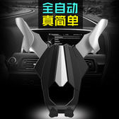 車載手機支架汽車用出風口車內卡扣式通用多功能手機架導航支撐架   LannaS