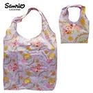 紫色款【日本正版】雙子星 摺疊 購物袋 環保袋 手提袋 防潑水 KIKILALA 三麗鷗 Sanrio - 466992