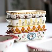 摩登主婦 原創 日式手繪民族風陶瓷家用烘焙雙耳長方形烤盤菜盤子【美眉新品】