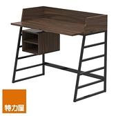 組 - 特力屋萊特 組合式書桌 深木色